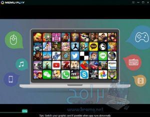 تحميل محاكي ميمو memu 7.5.6 لتشغيل تطبيقات الاندرويد على الكمبيوتر مجانا 2