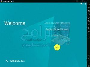 تحميل محاكي ميمو memu 7.5.6 لتشغيل تطبيقات الاندرويد على الكمبيوتر مجانا 3