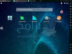 تحميل محاكي ميمو memu 7.5.6 لتشغيل تطبيقات الاندرويد على الكمبيوتر مجانا 4