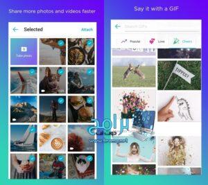 تحميل برنامج ياهو ماسنجر Yahoo Messenger 11.5 أخر إصدار 2