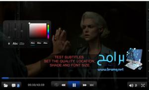 تحميل برنامج allplayer اول بلاير 8.8 مشغل الفيديو برابط مباشر 2