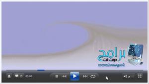 تحميل برنامج allplayer اول بلاير 8.8 مشغل الفيديو برابط مباشر 3