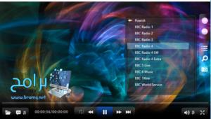 تحميل برنامج allplayer اول بلاير 8.8 مشغل الفيديو برابط مباشر 4